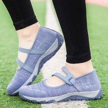 נשים דירות נעלי קיץ רשת נעלי ספורט לנשימה נעליים יומיומיות נשים גברת ופרס רך הליכה Sneaker סירת נעל Zapatos Mujer