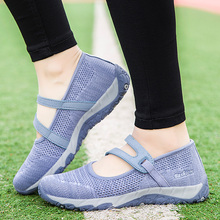 Women Flats Shoes Summer Mesh Sneakers Breathable Casual Shoes Women Loafers Lady Soft Walking Sneaker Boat Shoe Zapatos Mujer