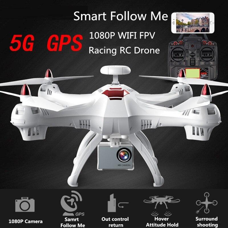 Новый 5 г gps Смарт Follow Me Racing Радиоуправляемый Дрон X183 1080 P 720 P Камера объемного Летающий Авто следовать WI-FI FPV Мультикоптер vs X8PRO ...