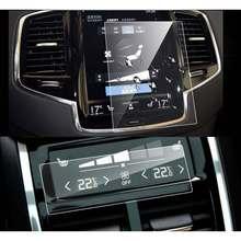180*135 мм Экран Защитная пленка для Volvo XC90 S90 2015 2016 2017 автомобилей gps навигации закаленное Стекло Экран Защитная палочка