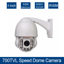 Free Shipping 100X ZOOM 1/3″ Sony CCD 700TVL High Speed Dome PTZ 4″ Security Camera CCTV Picture speed dome camera PTZ camera