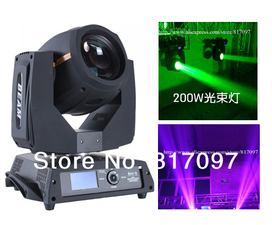 7R 200W sharpy Yodn beam moving head light 16CH pro stage lighting for events theater lights moving lights 200w 230w beam moving head light fan 8x8cm 12vor 24v stage lighting spare parts show lighting accessories