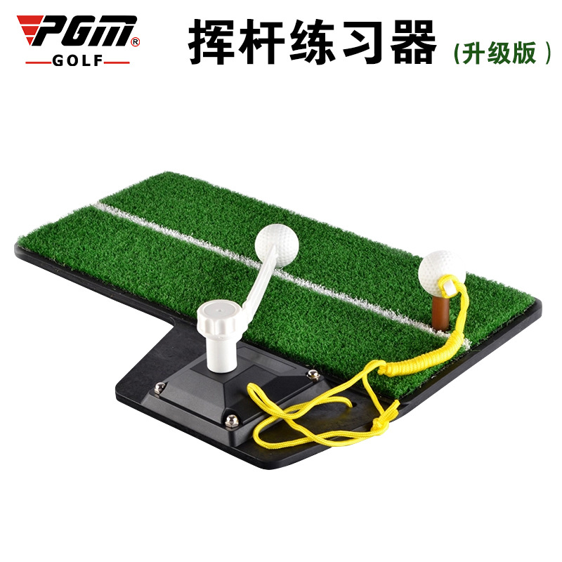 Manufacturers Genuine PGM Indoor Golf Exerciser Swing Exerciser Pad