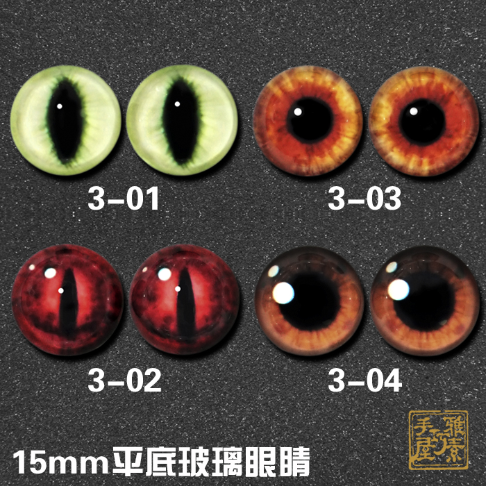 Colorido tipo de tipo de Artesanato Olhos de Vidro o Envio Gratuito de 3 Pares 15mm Artesanato Animais Olhos Plana Cabochon Vidro 15 3