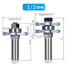 2pcs/Set 1/2 Inch Shank Wood Working Cutter  Matched Tongue and Groove Router Bit T-handle Rail And Stile