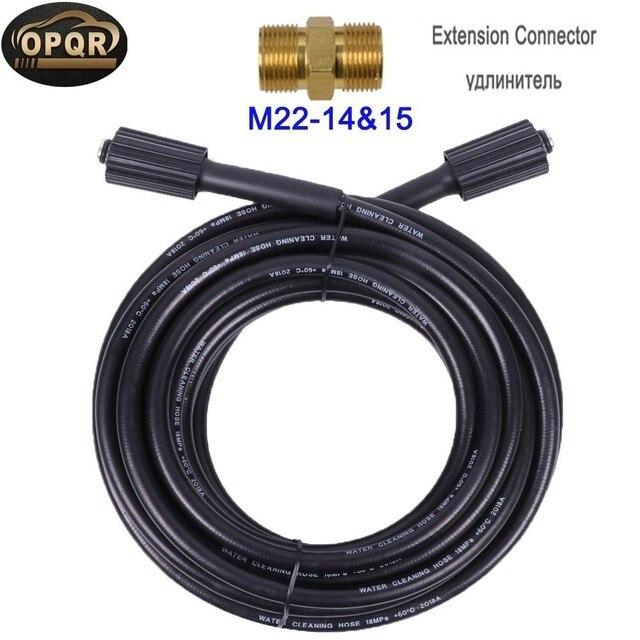 Tuyau dextension pour nettoyage de voiture, 5m 7m 10m M22 14/15, remplacement avec nettoyeur sous pression tuyau en laiton adapté à lextension K2 ~ K7