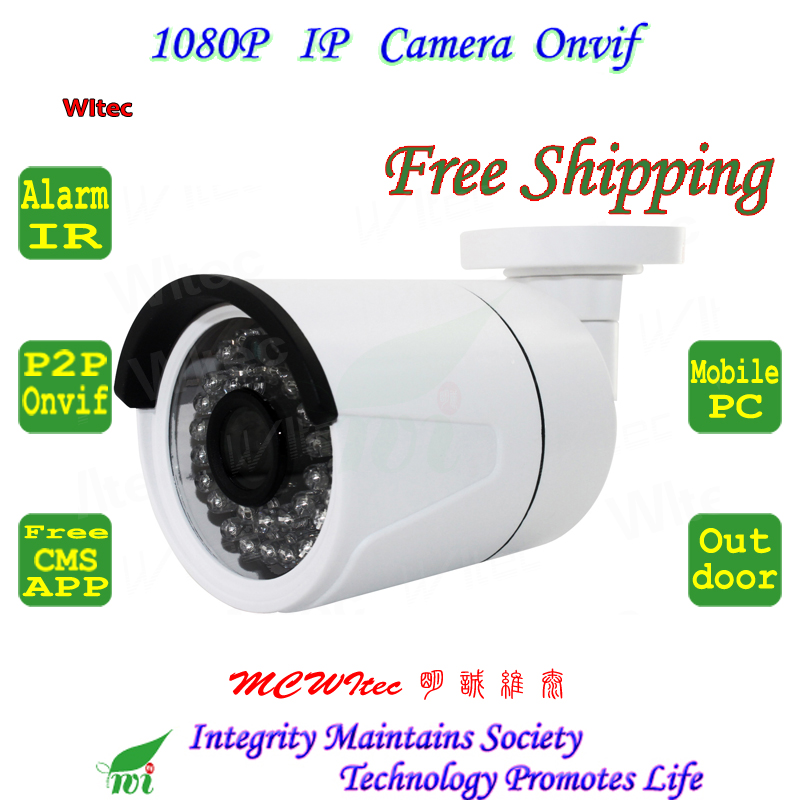 New Alarm Outdoor Motion detect 1080P IR Bullet ONVIF Waterproof Security Cam Night Vision P2P IP Cam 2.0 Megapixel CCTV Camera cctv ip camera wifi 960p hd 3 6mm lens video surveillance email alert onvif p2p waterproof outdoor motion detect alarm ir cut