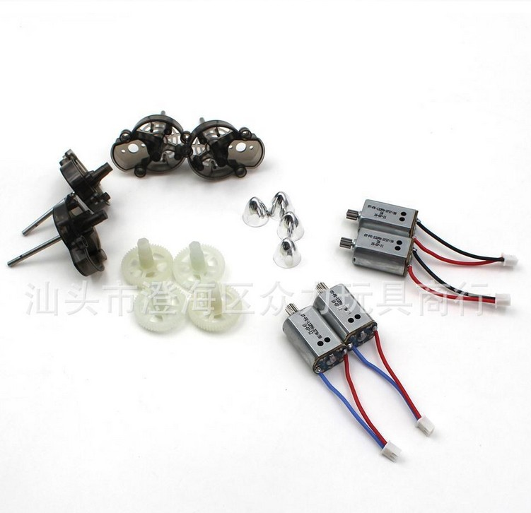 for syma x8c x8hc x8hw x8w rc drone spare parts motor gears main shaft part