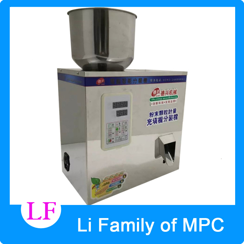 5-100g tea Packaging machine grain filling machine granule medlar automatic salt weighing machine powder seedfiller cursor positioning fully automatic weighing racking packing machine granular powder medicinal filling machine accurate 2 50g