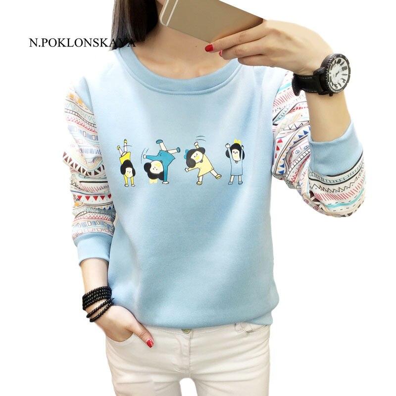 2017 Winter New Fashion Hoodies Women Harajuku Kawaii Cartoon Pullover Sweatshirt Woman's Tracksuit Girls White Korean Clothes