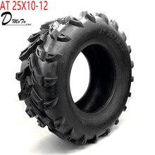12 дюймов ATV шины на 25X10-12 шины четыре колеса vehcile внедорожный мотоцикл для китайских 150cc 200cc 250cc большие ATV колеса диски