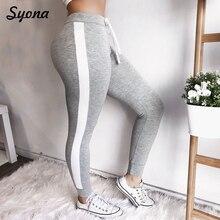 Women Casual Sweat PANTS Side Strip Tight Trousers Tie waist