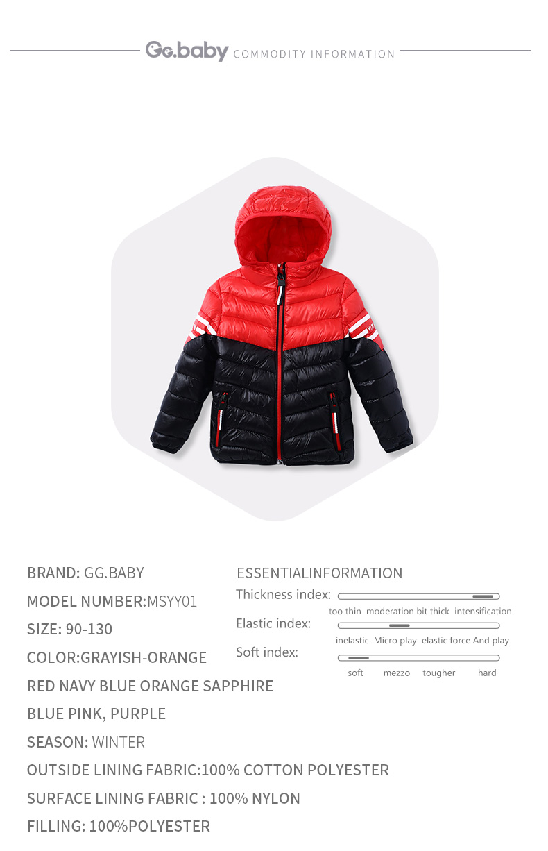 20474f5f6ff6 Zipper Hooded Winter Jacket For A Boy Children s Jackets Kids Coats ...