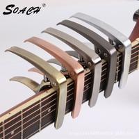 SOACH Sales Ukulele Tuner Acoustic Guitar Capo Classical Electric Guitar Aluminum Alloy Musical Instrument Accessories