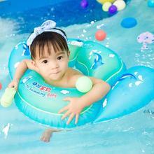 Детский спасательный круг Плавающий надувной ванная-бассейн тренажер поплавок сиденье плавательный круг для детей плавающие детские надувные плавающие фигурки