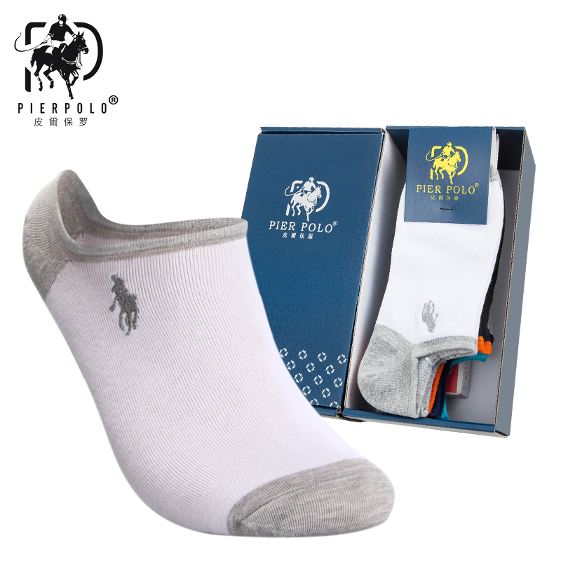 PIER POLO fashion casual Calcetines Hombre summer men's   socks   anti-skid men's   socks   gift box mixed color 5 double packaging