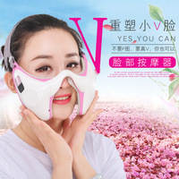 Top Grade New Electric Shape Face Machine 3D Massage Vibrating Slim Face Apparatus V Face Massager Facial Protector