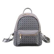 Новая мода сумка геометрический Lingge сумка Многофункциональный рюкзак женщины Bolsa feminina японский и корейский прилив