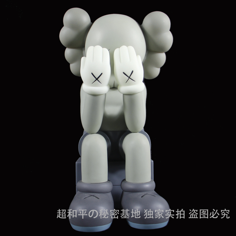 Originalfake 16inch KAWS Dissected Companion PVC Action Figure Collectible Model Toy original fake toys for children gift все цены