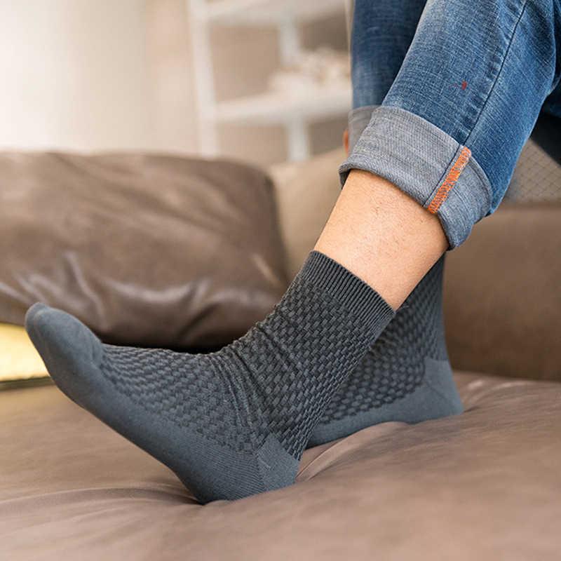 חדשה באיכות גבוהה מותג גברים במבוק סיבי גרביים בתוספת גודל 43-46 מקרית עסקים אנטי בקטריאלי Breatheable איש ארוך גרביים למתנות