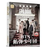 Kpop BTS Bangtan Boys Photo Album K Pop Polaroid Photo Album Poster K Pop Bts Wings