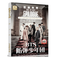 Kpop BTS Bangtan Boys Photo Album K Pop Polaroid Photo Album Poster K Pop Bts Wings