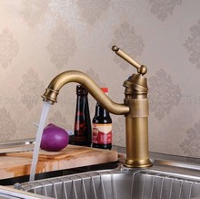 Single Handle Mixer Tap Bathroom & Kitchen Sink Water Faucet Antique Brass Rotable Basin Faucet Taps znf007