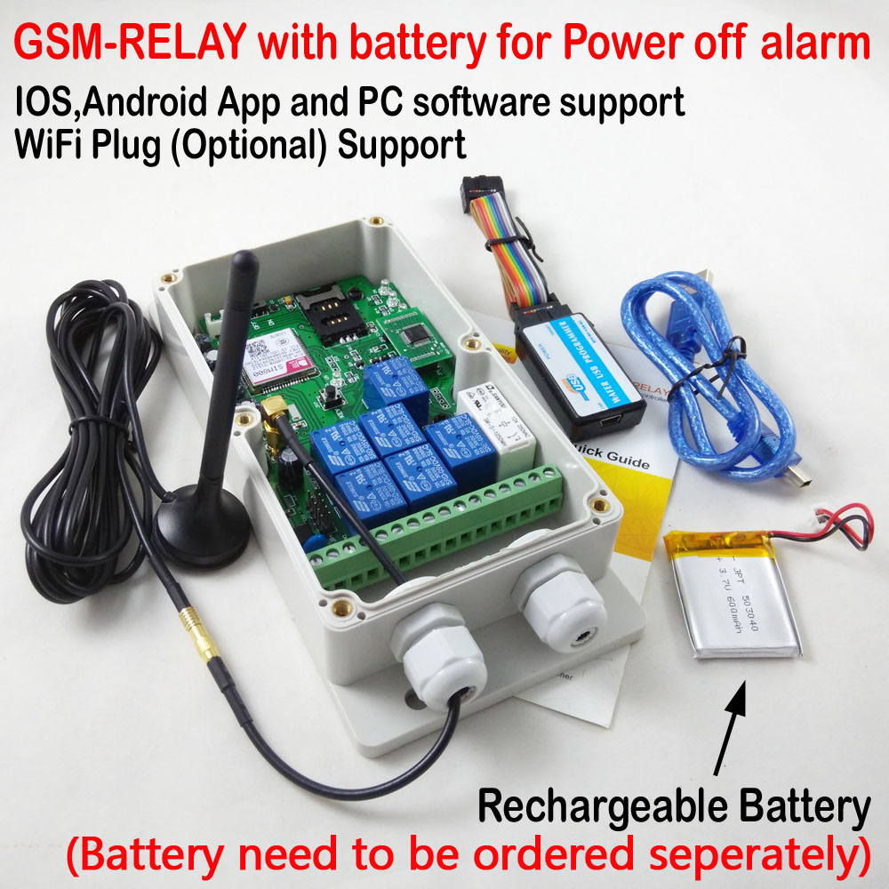 Free shipping 1pcs Seven Relay Switch Wireless GSM Remote Control box Rechargeable battery for power off alarm цена