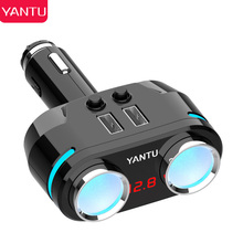 YANTU B39-1 Car Cigarette Lighter Socket Splitter Auto Phone Charger Plug for Voltage LED USB Charger Adapter 80W Car Accessorie urbanroad 3 in 1 dual usb car cigarette lighter socket splitter plug led usb charger adapter voltage 3 1a dc12v 24v for phone