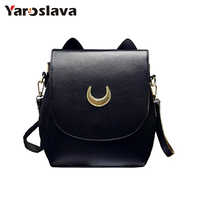 New Sailor Moon Black PU Leather Backpack Women Shoulder Rucksack 2019 School Bags for Teenage Girls Brand Sac A Dos Femme LL34