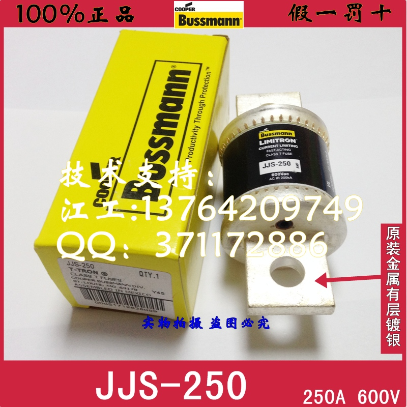 [SA] états-unis BUSSMANN fusible T-TRON fusible JJS-200 JJS-250 250A 600 V