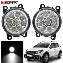 2x Car Exterior Accessories H11 LED Fog Lamps Front Bumper Lights For Renault SANDERO STEPWAY Hatchback 2009-2015