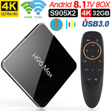 S905X2 Android 8.1 CAIXA de TV Amlogic H96 Max 4 k 4 gb gb DDR4 32 Inteligente Media Player quad Core 100 m 2.4g/5 ghz(China)