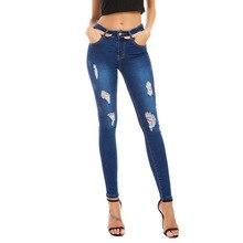 2019 Women Elastic High Waist Hole Straight Button Slim Jeans Skinny Casual Pencil Pants Plus Size