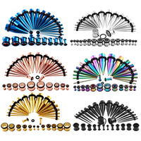 36Pcs/lot Single Flare TunnelEar Taper Ear Plug Ear Expander Strecher Ear Stud Tragus Gauge Piercing Cartilage Body Jewelry