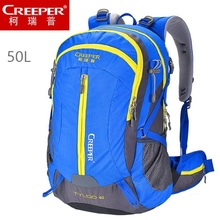 50L Outdoor Sport Bag for Outdoor Camping Hiking Bagpack, Waterproof Rain Cover ,  40x20x60cm 50L