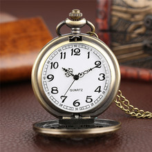 Spider Web Hollow Pendant Pocket Watch