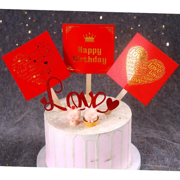 Amazing Cake Decoration Card Happy Birthday Valentines Day Red Square Birthday Cards Printable Benkemecafe Filternl
