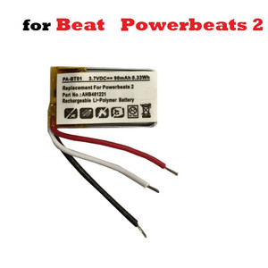 Replacement 90mAh AHB481221 Battery for Beates Powerbeats 2 Wireless 3.7V Battery PB2 3 Powerbeats 3 bluetooth Earphone(China)