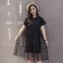 Maternity Dresses Short Sleeve Patchwork Tulle Cotton Summer Fashion Clothes for Pregnant Women Flouncing Pregnancy Clothing(China)