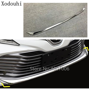Car Body Bumper Engine Trim Front Bottom Grid Grill Grille Edge Panel 1pcs For Toyota New Camry XV70 2017 2018 2019 2020