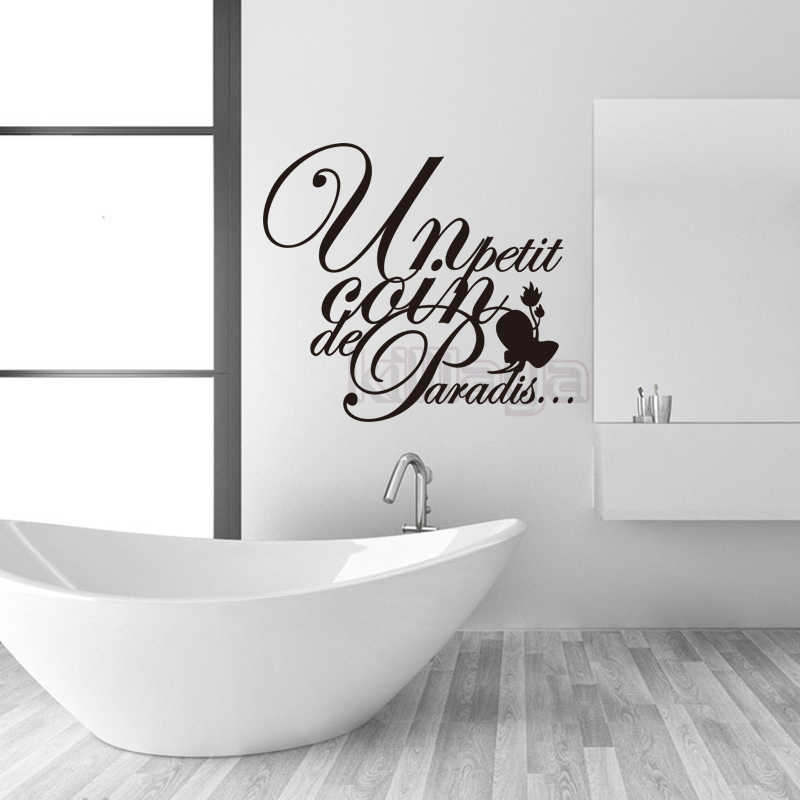 Stickers French Texte salle de bain Vinyl Wall decals for Bathroom DIY  Removable Wallpaper Home Decor House Decoration Poster