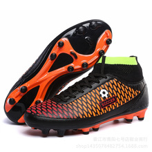 Leopard Professional Outdoor Football Boots Athletic Training Soccer Shoes Men Women TF Turf Rubber Sole Shoes zapatos de futbol
