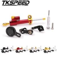 FREE SHIPPING Hyperpro Steering Damper Set for YAMAHA YZF R6 06 07 08 09 10 11 12 13 14 w/ bracket kits