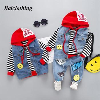 Garnitur dziecięcy wiosna chłopcy dziewczęta odzież zestaw 2019 nowe modne w paski z kapturem sweter kamizelka dżinsowa spodnie jeansowe 3 częściowy zestaw 2-6Y tanie i dobre opinie Zestawy BAICLOTHING Wykładany kołnierzyk Jednorzędowe REGULAR Pełne YY04 Unisex Dobrze pasuje do rozmiaru wybierz swój normalny rozmiar