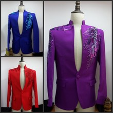 New Men's Embroidered Sequined Dress Suits (Jacket+Black Pants ) Stage Show Host Emcee Costumes Male Slim Casual Singer Clothing