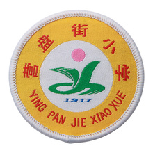 Customized fabric woven patches for Uniforms sewing embroidered badges for clothes labels backpack sticker with glue