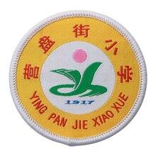 Özelleştirilmiş kumaş dokuma yamalar üniforma dikiş işlemeli rozetleri giysi etiketleri sırt çantası sticker tutkal ile