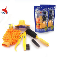 2017 CYLION Bicycle Chain Cleaner Cycling Clean Tire Brushes Tool Kits Set Mountain Road Bike Cleaning Gloves Accessories