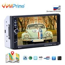 """AMPrime 7018G 2 Din Car Multimedia Player + GPS Navigation + Macchina Fotografica Mappa 7 """"Schermo di Tocco di Bluetooth Autoradio MP5 Video Stereo Radio"""